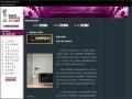 中國機械展期網