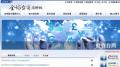 全球台商服務網