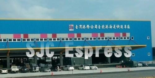 新吉成-台北港海運快遞專區